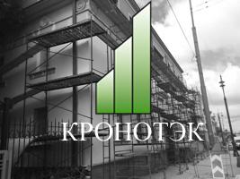 "ООО ""КРОНОТЭК"""